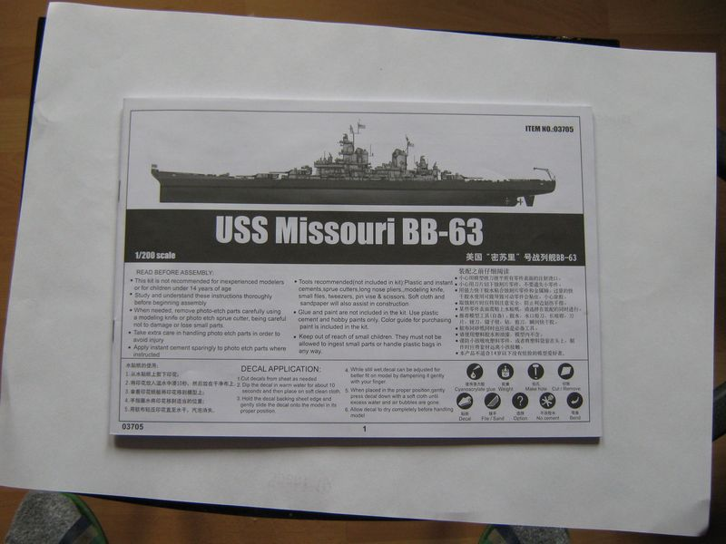 Vorstellung USS Missouri von Trumpeter in 1/200 Missouri%20004